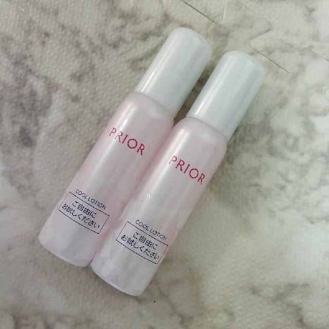 PRIOR(プリオール)のプリオール クールシャワー 2本 コスメ/美容のスキンケア/基礎化粧品(化粧水/ローション)の商品写真