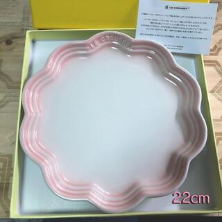 ルクルーゼ(LE CREUSET)の新品 LECREUSET ルクルーゼ フリルプレート パウダーピンク 22cm(食器)