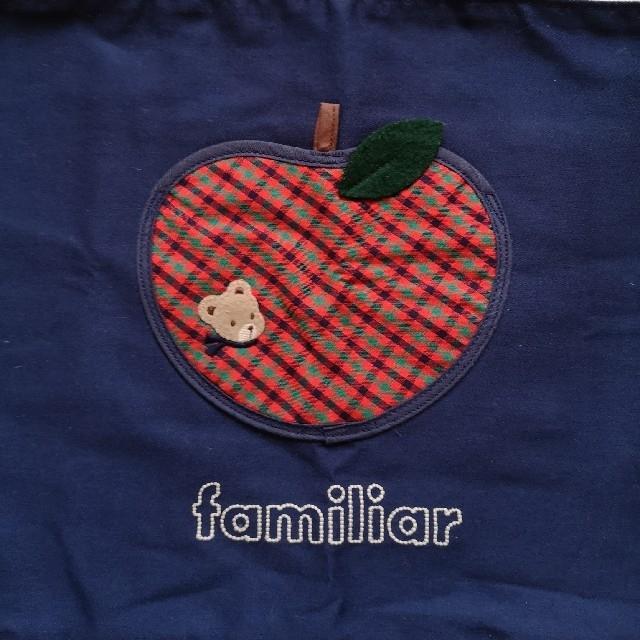 familiar(ファミリア)の◆大人気◆USED美品◆ファミリア トートバッグ りんご リンゴ アップル  キッズ/ベビー/マタニティのこども用バッグ(レッスンバッグ)の商品写真