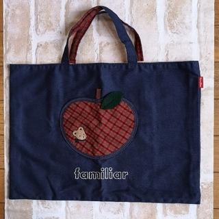 familiar - ◆大人気◆USED美品◆ファミリア トートバッグ りんご リンゴ アップル