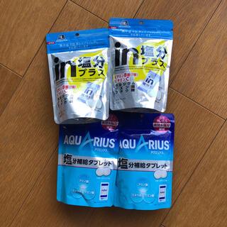 モリナガセイカ(森永製菓)の塩分補給タブレット 4パック新品未開封(その他)