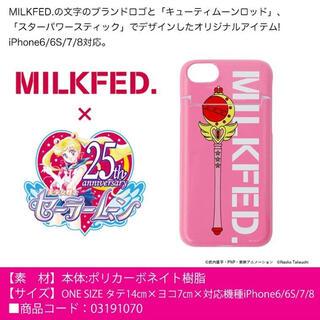 MILKFED. - ♡ミルクフェド×セーラームーン♡iPhone6/6S/7/8対応