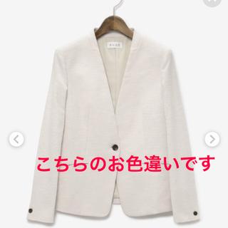 PLST - 新品★未使用★タグ付き★プラステ★ノーカラージャケット★ブラック★