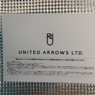 ユナイテッドアローズ(UNITED ARROWS)のUNITED  ARROWS ファミリーセール(その他)