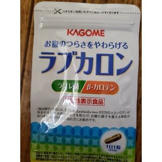 カゴメ(KAGOME)のKAGOME ラブカロン 31粒入り(ダイエット食品)