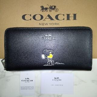 COACH - [新品] コーチ/COACH 長財布  財布 F53773