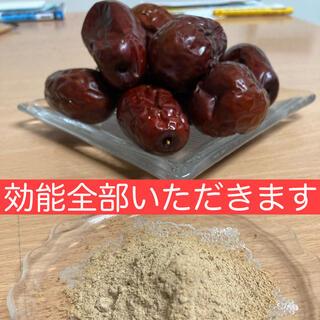 リクエスト出品(大なつめパウダー、白きくらげパウダー、さなぎ茸を同封割引)(フルーツ)