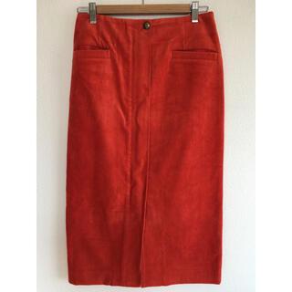 UNITED ARROWS - 美品!UNITEDARROWS greenlabelrelaxing スカート