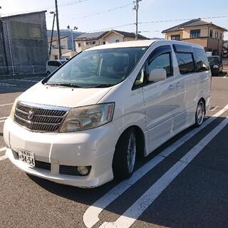 〇売約済み〇アルファード 車検付き 2400cc 新品タイヤ