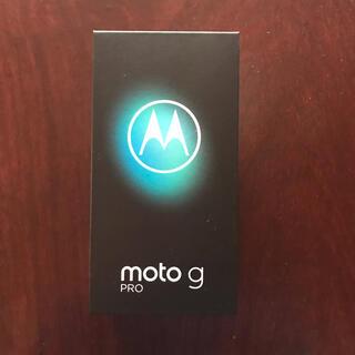 モトローラ(Motorola)のモトローラ moto g pro ミスティックインディゴ 128G(スマートフォン本体)