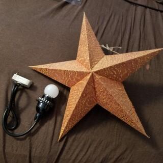 ヤザワコーポレーション(Yazawa)のヤザワ コード付ソケット&LEDライト おまけ付(天井照明)