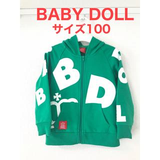 BABYDOLL - ベビードール babydoll パーカー 100