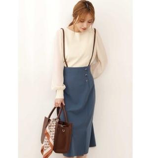 PROPORTION BODY DRESSING - 新品未使用タグ付き♡ プロポーションボディドレッシング タイトジャンパースカート
