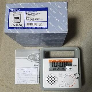 セイコー(SEIKO)のセイコー 電波目ざまし時計(防災関連グッズ)
