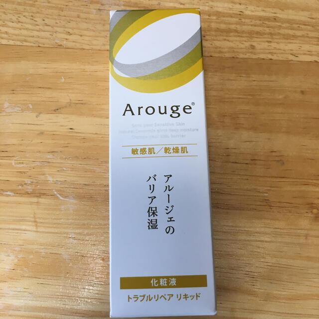 Arouge(アルージェ)の☆アルージェトラブルリペアリキッド☆ コスメ/美容のスキンケア/基礎化粧品(化粧水/ローション)の商品写真