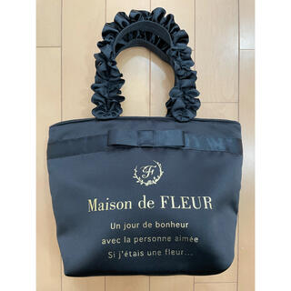 メゾンドフルール(Maison de FLEUR)のブランドロゴフリルハンドルトートSバッグ(トートバッグ)