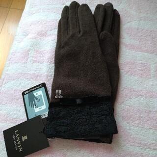 ランバン(LANVIN)のLANVIN カシミア混手袋  新品タグ付き スマホ対応(手袋)