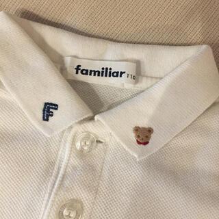 familiar - ファミリア  シャツ ファミちゃん お稽古 お受験 長袖