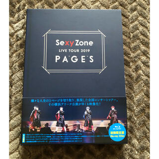 Sexy Zone - Sexy Zone LIVE TOUR 2019 PAGES(Blu-ray)