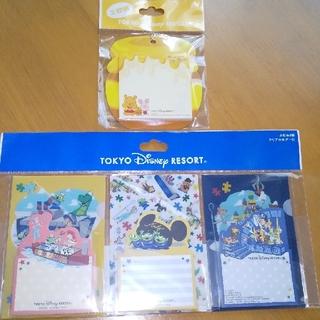 ディズニー(Disney)のディズニー ふせんセット(クリアホルダー付き)(ノート/メモ帳/ふせん)