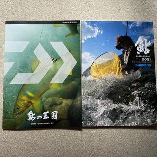 ダイワ(DAIWA)の渓流カタログ DAIWA SHIMANO(その他)