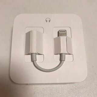 アップル(Apple)のiPhone 変換アダプタ 純正品 ライトニング(ストラップ/イヤホンジャック)