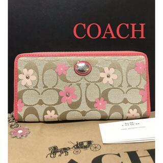 COACH - ◇【新品 未使用品】COACH 長財布 シグネチャー F51339