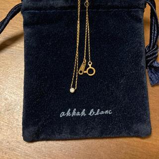 AHKAH -  ahkah blanc   k18 ダイアモンドネックレス