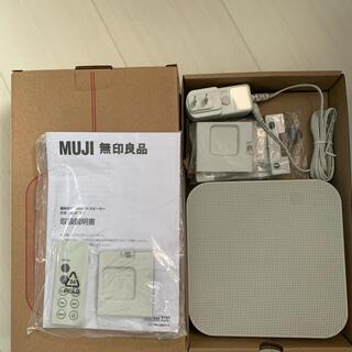 MUJI (無印良品) - 無印良品 壁掛式 Bluetoothスピーカー新品