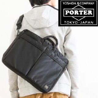 PORTER - 名品!PORTER/吉田カバン(ポーター)TANKER タンカー ブリーフケース