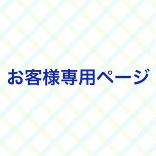RANTRUTH ラントゥルース 卵殻膜ブースターセラム☆新品☆  20mL