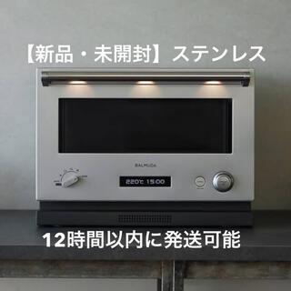 BALMUDA - 【新品・未開封】バルミューダ オーブンレンジ ステンレス  K04A-SU
