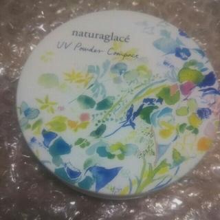 ナチュラグラッセ(naturaglace)の未使用 ナチュラグラッセ UVパウダー コンパクトN (フェイスパウダー)