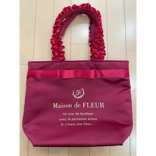 メゾンドフルール(Maison de FLEUR)のブランドロゴフリルトートMバッグRouge(トートバッグ)