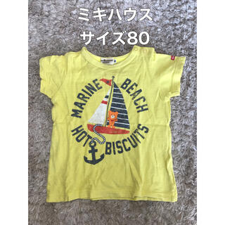 HOT BISCUITS - ミキハウス ホットビスケッツ Tシャツ 80