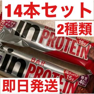 モリナガセイカ(森永製菓)のプロテインバー 森永 ベイクドビター&ベイクドチョコ 14本セット(プロテイン)