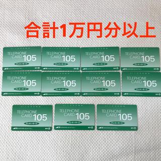 テレホンカード 未使用8枚 使用中3枚