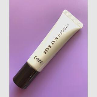 オルビス(ORBIS)のオルビス♡スムースマットベース サンプル 毛穴が隠せる部分用化粧下地♡(化粧下地)