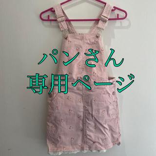 エイチアンドエム(H&M)のH&M女の子スカート140(スカート)