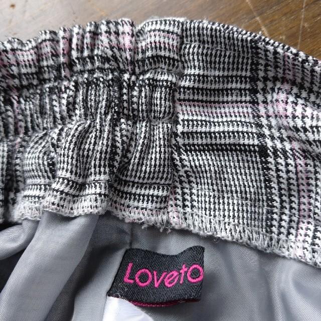 lovetoxic(ラブトキシック)のLOVETOXIC140cmグレンチェックセットアップラブトキ キッズ/ベビー/マタニティのキッズ服女の子用(90cm~)(パンツ/スパッツ)の商品写真