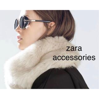 ザラ(ZARA)の新品 zara accessories スヌード マフラー(マフラー/ショール)