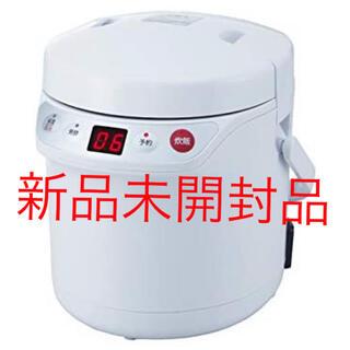 アルコレ ミニライスクッカー 炊飯器 1.5合炊き 発酵モード付き ホワイト