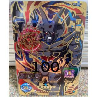 ドラゴンボール(ドラゴンボール)のドラゴンボールヒーローズ一星龍ゼノ(シングルカード)