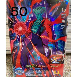 ドラゴンボール(ドラゴンボール)のドラゴンボールヒーローズレジック(シングルカード)