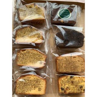 パウンドケーキアウトレット8個《香月堂》(菓子/デザート)