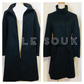 ルスーク(Le souk)の【LE SOUK】ロングコートブラック 高級感漂うカシミヤ素材 36(ロングコート)