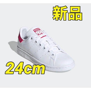 adidas - 【新品】adidas スタンスミス ピンク 24cm