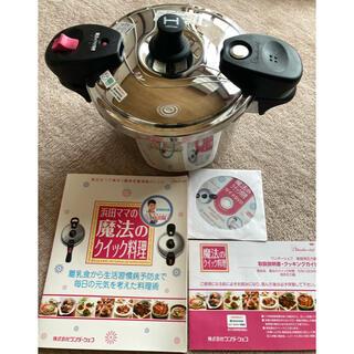 ワンダーシェフ(ワンダーシェフ)の《中古品》両手圧力鍋(5.5L)浜田ママの魔法のクイック料理(鍋/フライパン)