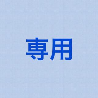 【和吉8888様専用】3/19着 贈答用×2箱 (菓子/デザート)