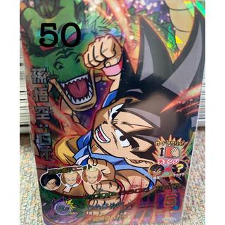 ドラゴンボール(ドラゴンボール)のドラゴンボールヒーローズ孫悟空GT(シングルカード)
